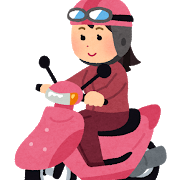 bike_scooter_woman