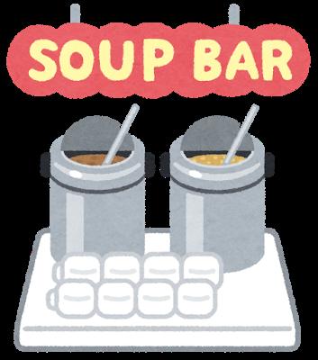soup_bar