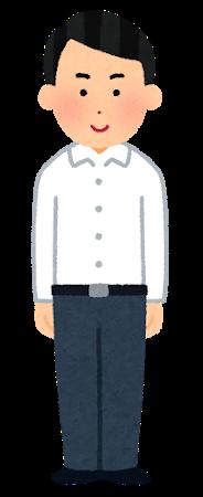suit_businessman_notie_shirt