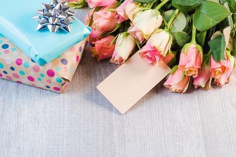 gift-4049637__340