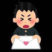 message_loveletter_boy