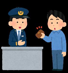 otoshimono_eki1 (1)