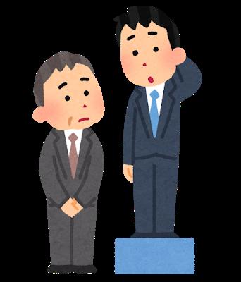 business_toshishita_joushi