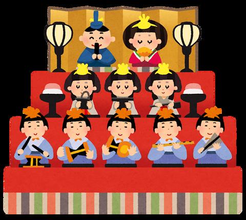 hinamatsuri_hinakazari_set