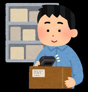 nimotsu_picking_barcode_man