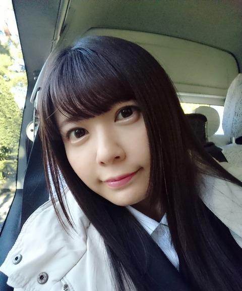 声優の竹達彩奈さんの最新自撮りwwwwwwwwwwwwwwwwww