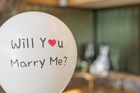 marry-2942081__340