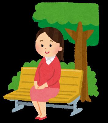 bench_woman