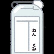 nafuda_school (1)
