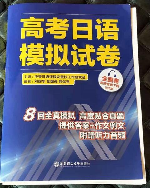 【画像あり】 「 中国人用の日本語テスト 」が難しすぎると日本で話題に