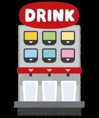 drink_server