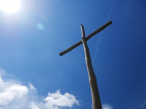 cross-1623184_640