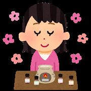 aroma_girl (2)