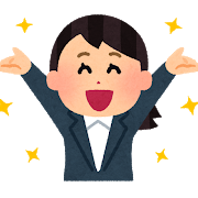 pose_happy_businesswoman_banzai