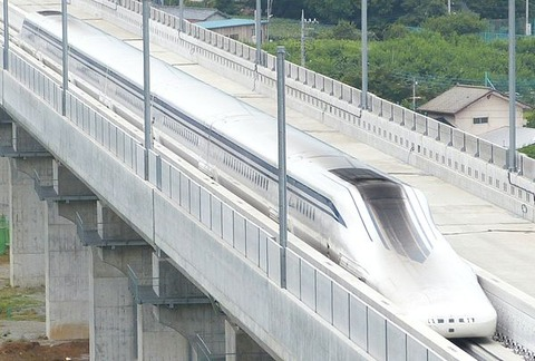 600px-JR_Central_SCMaglev_L0_Series_Shinkansen_201408081006
