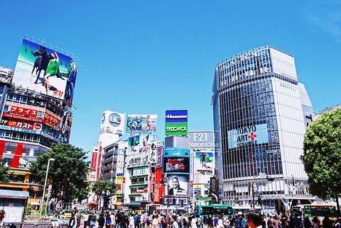 japan-2603955__340