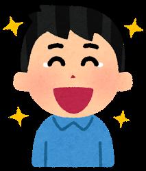 face_smile_man5