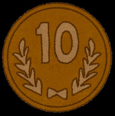 money_10 (1)