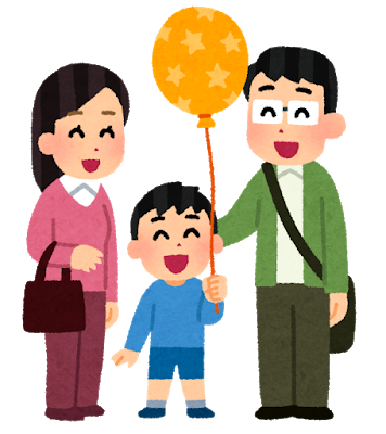 family_fusen_boy