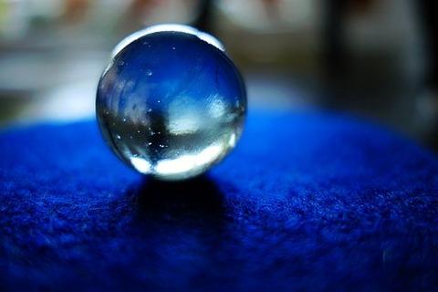 glass-2474568__340