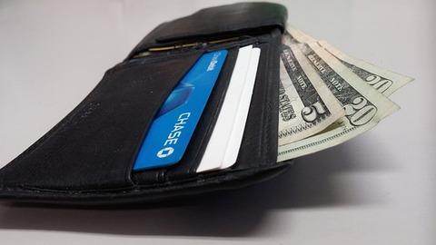 wallet-669458__340
