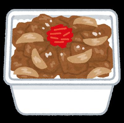 food_gyudon_takeout