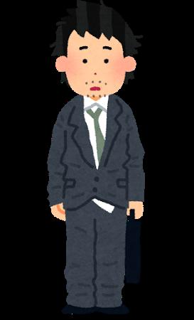 business_suit_bad
