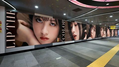 【画像】橋本環奈の巨大ビジュアルが渋谷駅に出現 「#近すぎる橋本環奈展」開催 色っぽい表情にドキッ