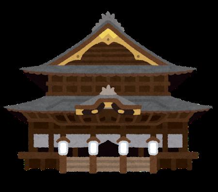landmark_zenkouji
