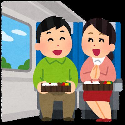 travel_bus_train_couple