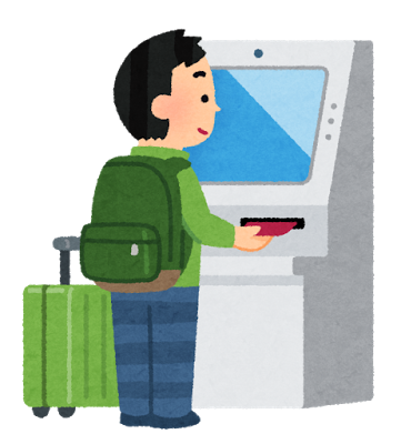 passport_checkin_machine