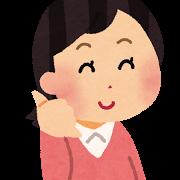 pose_denwa_kudasai