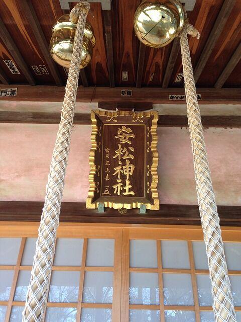 shrine-698227_640