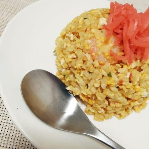 【料理】キャベツの芯がお米代わりに!? 低糖質な「キャベツライス」がダイエッターに人気