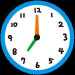 clock_0700