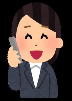 phone_businesswoman4_laugh