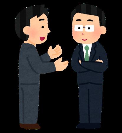 presentation_setsumei_man