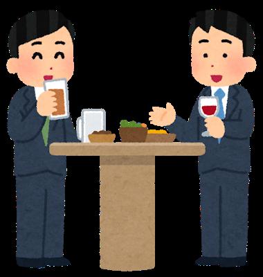 party_tachinomi_men