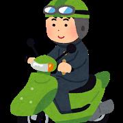 bike_scooter_school (1)