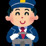 job_driver
