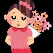 girl_hanataba