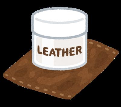 fashion_leather_cream