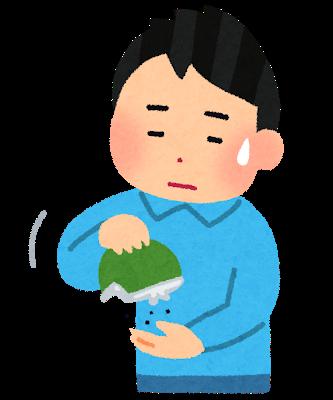 money_kinketsu_man
