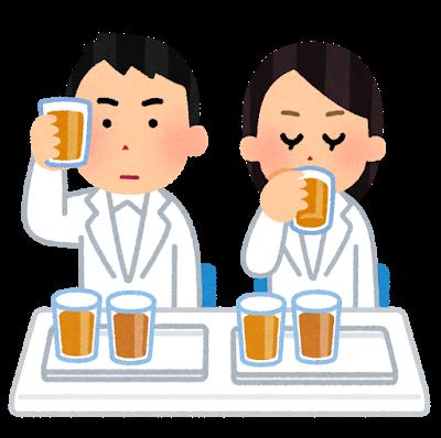 science_kannou_kensa_hyouka