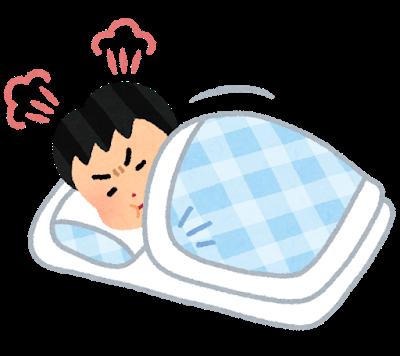 sleep_futene_man