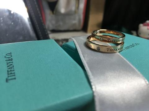 ring-2639265__480