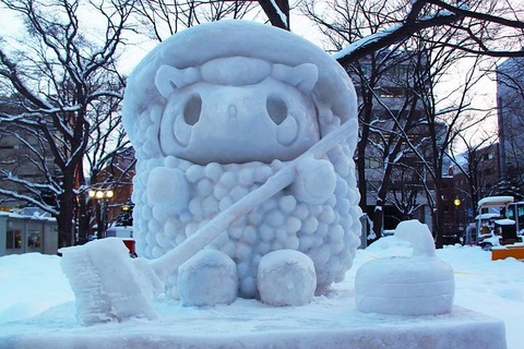 snow-carving-2073394__480