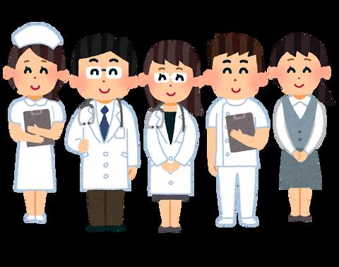 iryou_doctor_nurse_jimu