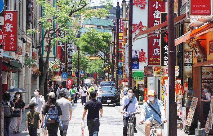 【神奈川】横浜中華街食べ歩き客戻る