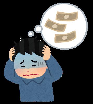 pose_atama_kakaeru_man_money (1)